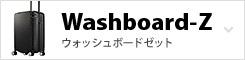 Washboard-Z ウォッシュボードゼット