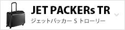 JET PACKERs TR ジェットパッカー S トローリー