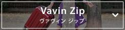 Vavin Zip ヴァヴィン ジップ