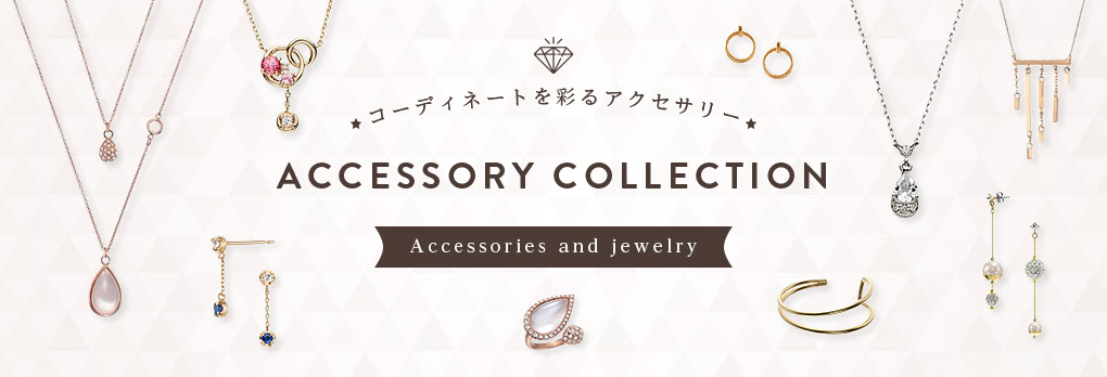 ACCESSORY COLLECTION(レディスアクセサリー)