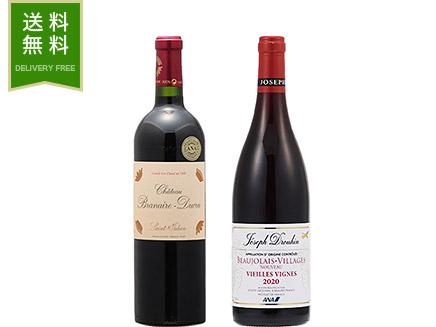 ボジョレー・ヌーヴォーと機内赤ワインのセット