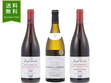 機内白ワインが1本入った、ボジョレー・ヌーヴォーセット