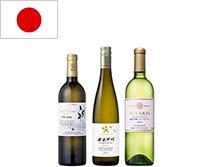 【送料無料】A-styleソムリエが選んだ、日本が誇る甲州ワイン飲み比べ3本セット
