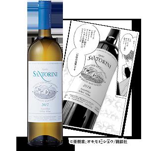 <ドメーヌ・シガラス>サントリーニアシルティコ【2018】(白ワイン)