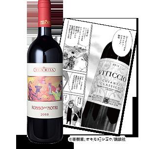 <ドメーヌ・シガラス>サントリーニアシルティコ(白ワイン)