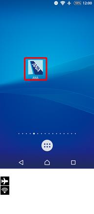 「機内モード」⇒オン 「Wi-Fi」⇒オン ワイヤレスネットワークSSID「ANA-WiFi-Service」を選択