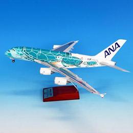 <ANAオリジナル>NH20165 1:200 A380 JA382A FLYING HONU エメラルドグリーン スナップフィットモデル
