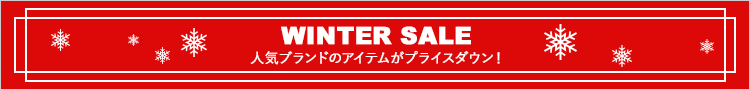 <WINTER SALE>ANA meets MEN'S CLUB MAGAZINE
